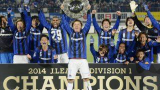 2014 Japanese J.League champions