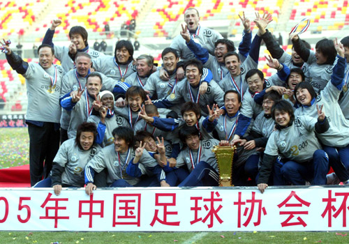 Dalian Shide, previously Dalian Wanda, was hugely during the early years of Chinese football.